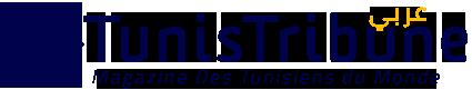منبر تونس, باريس